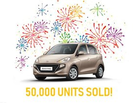 Hyundai Santro Sales Exceeds 50,000 Unit Mark In India