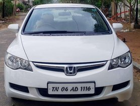 Used Honda Civic car at low price