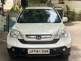 Used 2007 Honda CR V for sale