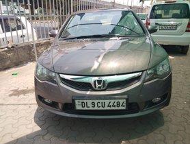Used 2014 Honda Amaze S MT i-VTEC Petrol for sale in New Delhi