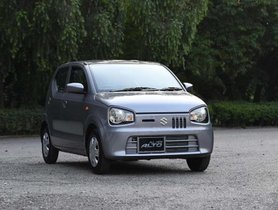 Suzuki Launches New Alto 660cc in Pakistan