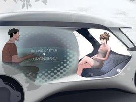 Autonomous Honda Osen Allows You To Take A Bath During A Journey