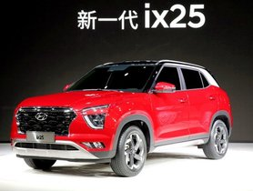 2020 Hyundai ix25 To Go On Sale In China This August