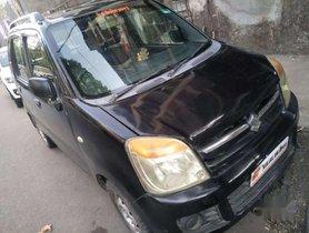 Used Maruti Suzuki Wagon R MT for sale