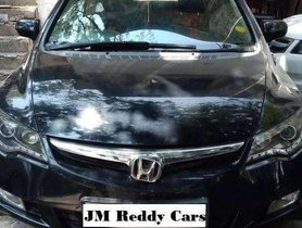 Used Honda Civic MT for sale at low price