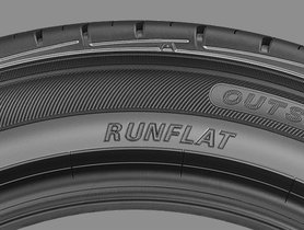 What Are Run Flat Tyres and Should You Buy Them?