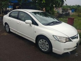 Used Honda Civic MT car at low price