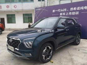 2020 Hyundai ix25 (2020 Creta) Spotted, Clearest Interior Pics Emerge