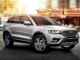 Chinese Carmaker Great Wall Motors To Establish Rs 7,000 Crore Facility in Gujarat