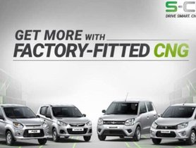 Discounts On Maruti S-CNG Cars In October 2019