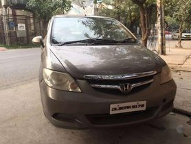Used Honda City 2007 CNG MT for sale