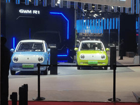 Great Wall Motors R1 Unveiled at Auto Expo 2020