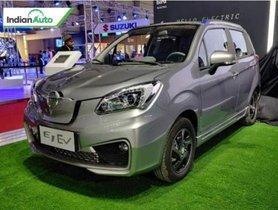 Haima E1 EV showcased at Auto Expo 2020, Bookings Open