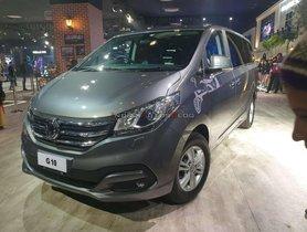 MG G10 Showcased At Auto Expo 2020, Potential Kia Carnival Rival