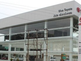Complete List of All Toyota Showrooms in Bangalore