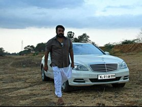 Malayalam Celebrity Mohanlal's Car Collection