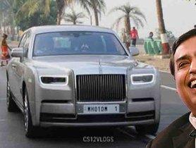 Mukesh Ambani's 5 MOST EXPENSIVE Cars on Video
