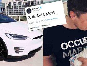Tesla CEO Elon Musk Names His Son X Æ A-12 - Wait, What?