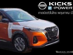 Nissan Kicks E-Power: All You Need To Know