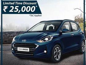 Hyundai Grand i10 Nios Available With Discounts Worth Rs 25,000