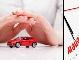 All Things You Should Know About Car Insurance Renewal in India