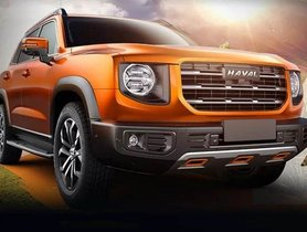 GWM Haval B06 SUV Unveiled, Features Retro-Modern Design Cues