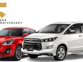 Toyota Innova and Maruti Swift Celebrate 15 Years in India