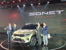 Kia Sonet to Cost More Than Hyundai Verna and Maruti Vitara Brezza