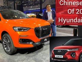 Delay in Launch of New Hyundai Creta's Chinese Rival