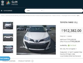 Toyota Launches Fleet-Spec Trim Of Yaris At GeM For Rs 9.12 Lakhs