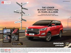 Toyota Innova Crysta, Yaris, Glanza and Fortuner Available with Attractive Finance Offers