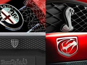 Do You Know These Five Car Logos With Snake?