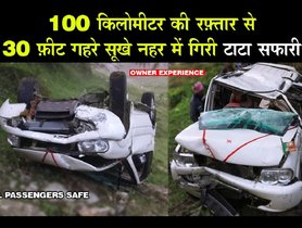 Tata Safari Falls 30 Feet Down The Road, All 6 Passenger Walk Out Safely