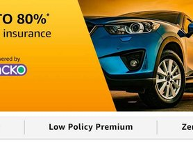 Amazon Introduces Car And Bike Insurance In India