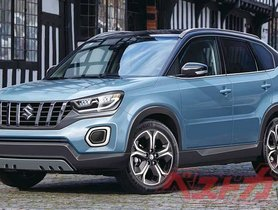 2021 Suzuki Vitara To Be Revealed in Coming Months, Launch Expected Next Year