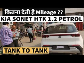 Kia Sonet 1.2-litre Petrol Real-world Fuel Mileage