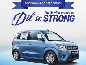 Maruti Responds To Tata Tiago's Attack On Wagon R