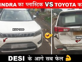 Mahindra XUV300 Suffers NO DAMAGE After Hitting Toyota Innova Crysta At High Speed