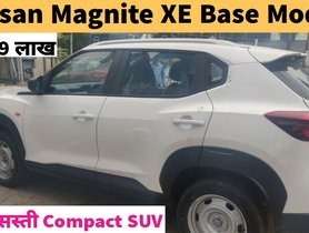 CHEAPEST Nissan Magnite Detailed On Video