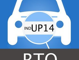 RTO Ghaziabad: Office Address, Functions, Contact Number & More