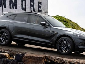 Aston Martin DBX Bowmore Edition: Only 18 Units Available For Purchase