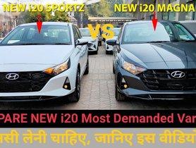 New Hyundai i20 Magna Vs Sportz Specs And Features Compared - VIDEO