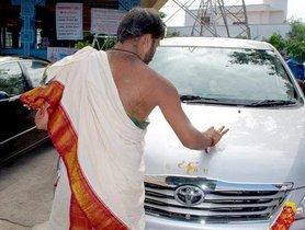 Vaahan Pooja - Good Luck For A New Car