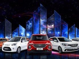 Haima Automobile To Enter Indian Automobile Market
