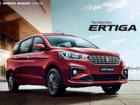 Maruti-Suzuki Offering Attractive Discounts Up To INR 70,000 Across Its Entire Arena Lineup