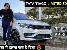Tata Tiago Limited Edition Detailed in Walkaround Video, Priced at Rs. 5.79 Lakh