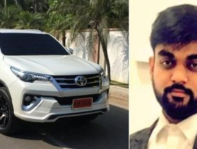 Backing Out Of Rs 34 Lakh Bid, Toyota Fortuner Owner Bags 'VIP' Number For Just Rs 25,000