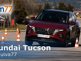 Latest Hyundai Tucson Doesn't Fare Too Well In Moose Test - VIDEO