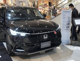 2021 Honda HR-V Displayed In Japan to Masses