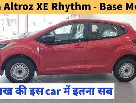 Tata Altroz XE Rhythm Walkaround Review - VIDEO